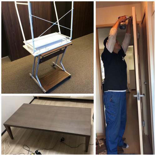 家具、家電のお引越しサポート実行!