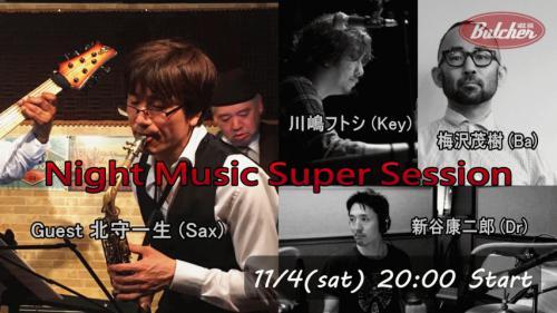 11/4 Jazz Night