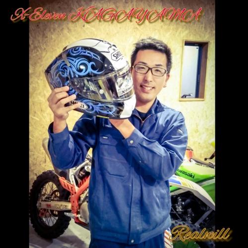 SHOEI  X-Eleven KAGAYAMAヘルメット