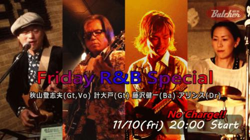 11/10 Blues&Soul Night