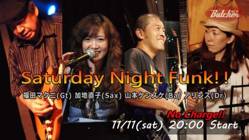 11/11 Jazz Night