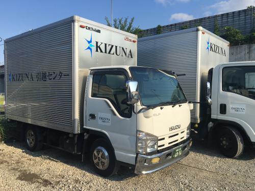 東京で安い一人暮らしの引っ越しはKIZUNA引越しセンター