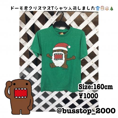 ドーモ君のクリスマスTシャツ入荷しました(*^▽^*)