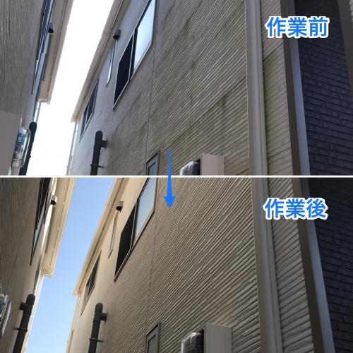 藤沢市 外壁汚れ洗浄お掃除 早い安い丁寧!