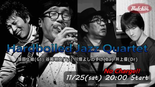 11/25 Jazz Night