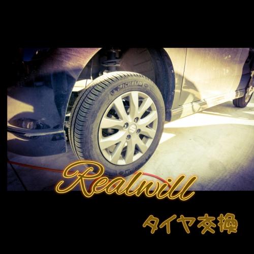 SUZUKIワゴンRのタイヤ交換
