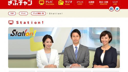 11/30 6時15分から岐阜テレビで美濃寿司特集されます!