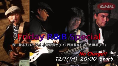 12/1 Blues&Soul Night