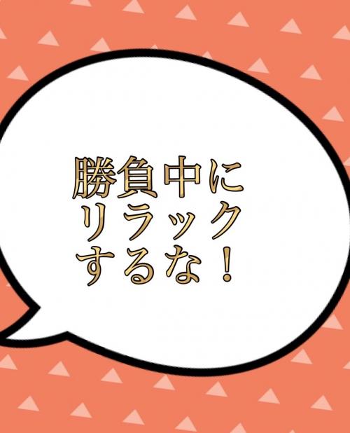 パーソナルトレーナー学校 神奈川県 勝負脳 脳科学