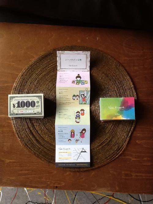 紹介カードでお得情報!