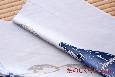 手ぬぐい 新巻鮭