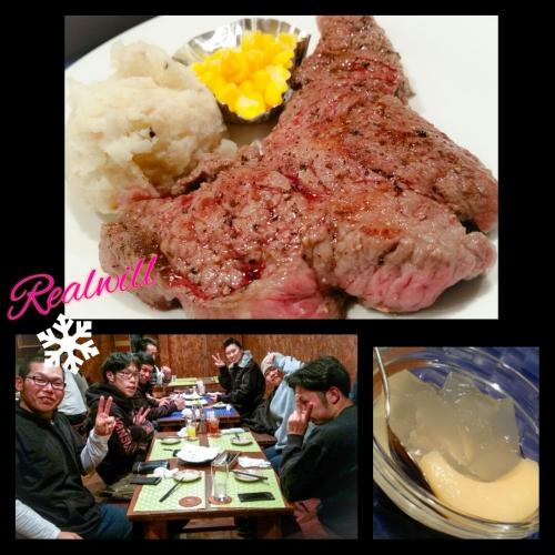 12月イベントの打ち上げ〜ステーキ〜