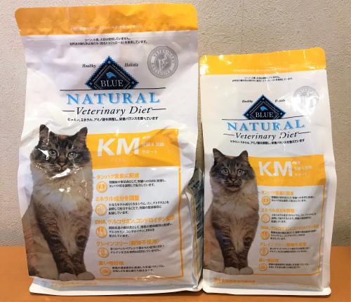 ☆猫用療法食新発売☆ 腎臓&関節を同時にサポート♪