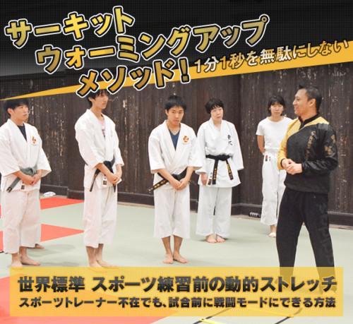 川崎市スポーツ整体 コーディネーショントレーニング