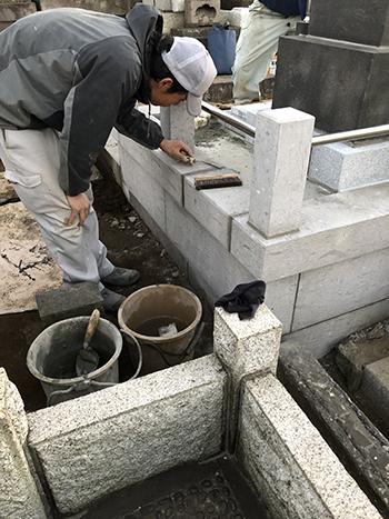 久保山墓地 目地