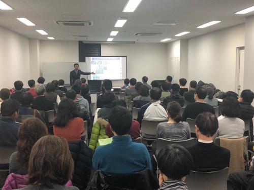 第933回 腰痛くらぶ学習会 in 名古屋会場