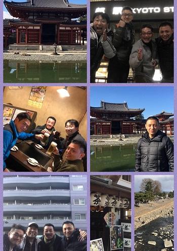 登戸整体 京都旅行 大学時代少林寺拳法部の仲間