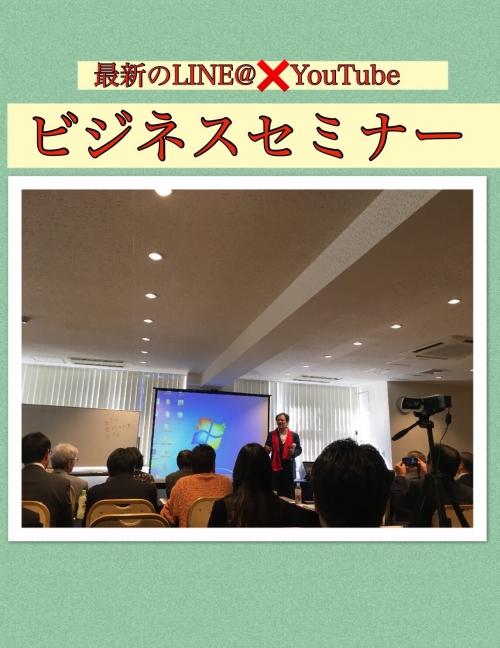 パーソナルトレーナー 集客 LINE@ YouTube