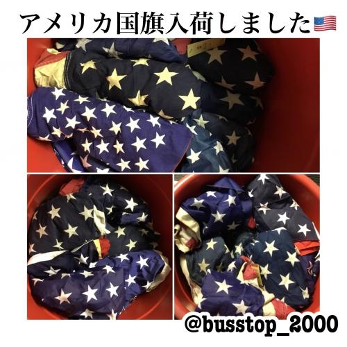 アメリカ国旗入荷しました(^o^)