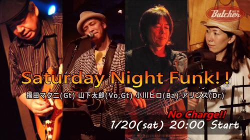 1/20 Jazz Night