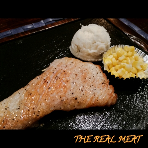 THE REAL MEATでステーキ!これはなんだ〜?