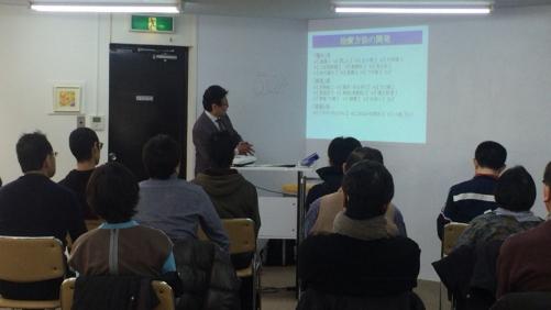 第941回 腰痛くらぶ学習会 in 東京会場