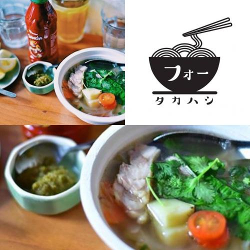urakawagoe