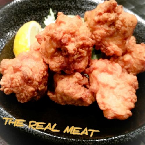 揚げたて唐揚げ〜THE REAL MEAT〜