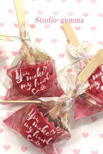 友チョコに。バレンタイン、今から間に合うチョコロリポップ