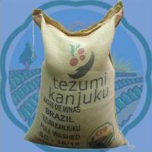 コーヒー豆の市場