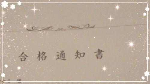 ★季節の変わり目★