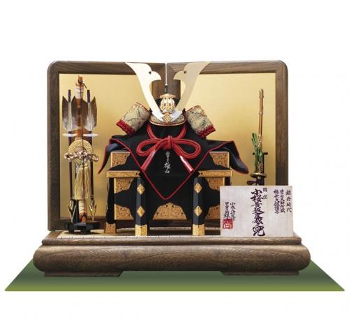 武田信玄公着用で有名な鎧の兜