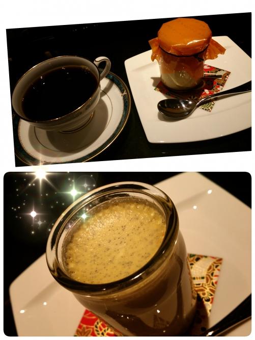 コーヒ&プリン