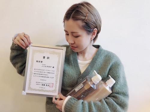 ニシムラ カナ フィヨーレ フォトコン2017 授賞式?