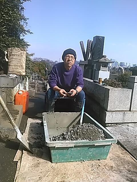 久保山にて