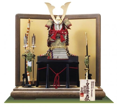 国宝模写「白糸褄取」1/4大鎧飾り