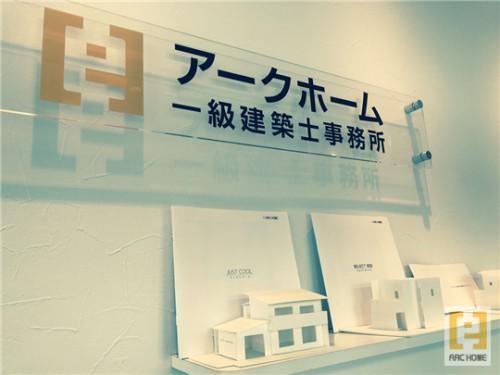 札幌市新築注文住宅JUSTCOOL or SELECTBOX