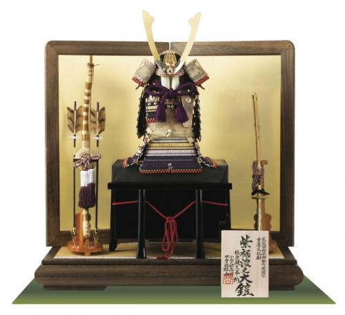 重文模写「紫裾濃威」1/4大鎧飾りセット