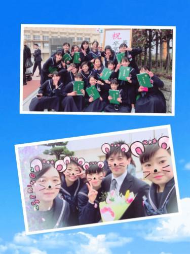 祝!卒業ヽ(´▽`)/