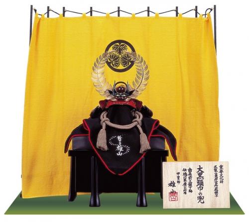 徳川家康公「歯朶具足鎧」の兜模写飾りセット