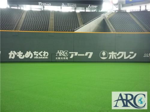 札幌ドーム左中間フェンスに太陽光発電アーク広告看板掲載!