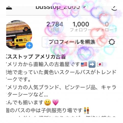 Instagramのフォロワーが1000人になりました!