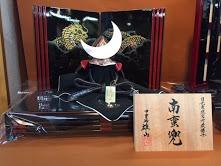 徳川家康公「南蛮胴具足鎧」の兜模写飾りセット