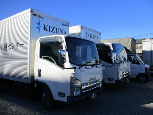 3月,4月の繁忙期,夜間の緊急,当日引っ越しはKIZUNA