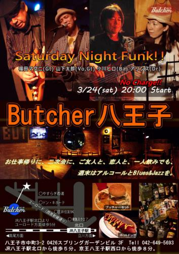3/24 Jazz Night