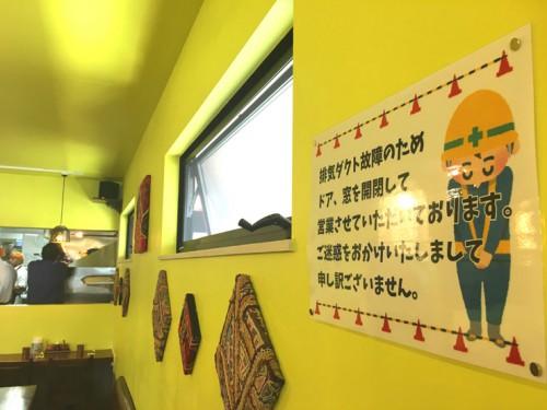 ピクニック営業・゚・(ノД`)