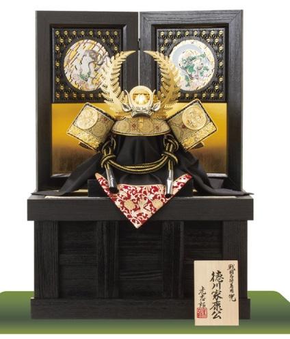 武将着用飾り「徳川家康公」