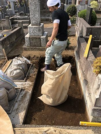 久保山1.6㎡新墓地「K」家