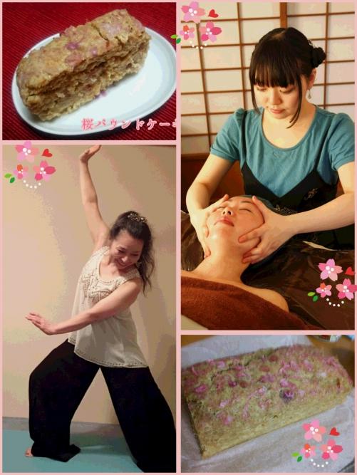 エステの後に~【桜パウンドケーキ】