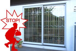 窓の防犯 防衛くん